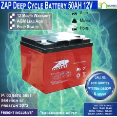50AH 12V LED - AGM Battery Deep Cycle 50AH