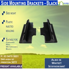 Black Side Mounts - 180mm