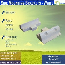 White Side Mounts - 180mm